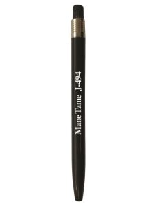 Mane Tame Grooming Pencil Web 1 MT